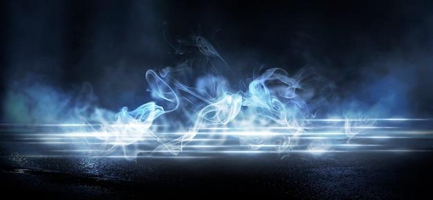 Asphalte mouillé, reflet de néons