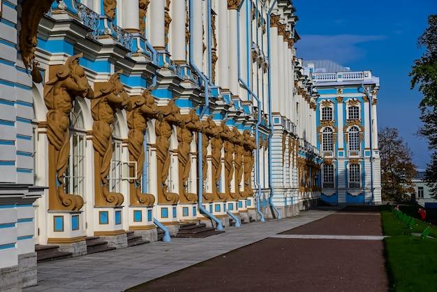 Atlantes. palais de catherine. un chef-d'œuvre de l'architecture russe. la ville de pouchkine.