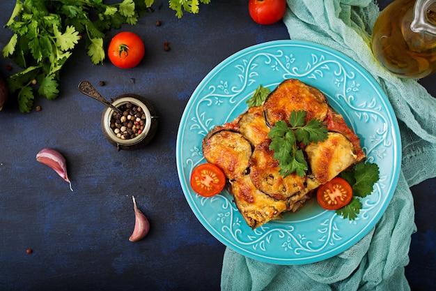 Aubergine parmigiano (cocotte aubergine)
