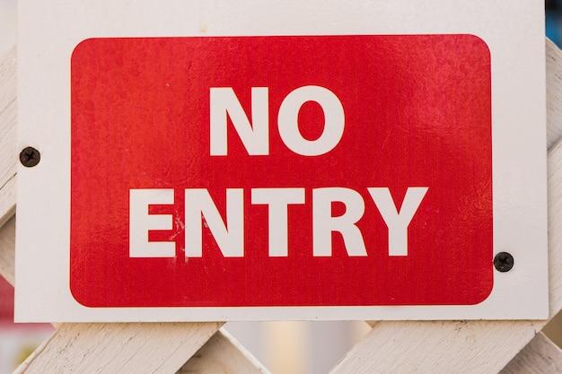 Aucun panneau de signalisation d'entrée