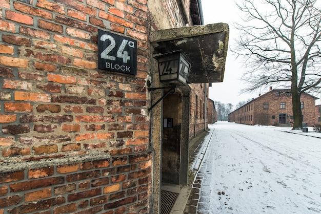 Auschwitz concentration gate 24 block