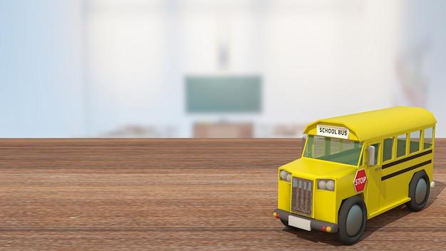 L'autobus scolaire sur table en bois dans la salle de classe pour la rentrée scolaire ou le concept d'éducation rendu 3d