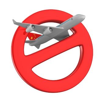 Avion Et Signe Interdit Sur Blanc Photo Premium