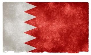 Bahrain flag grunge