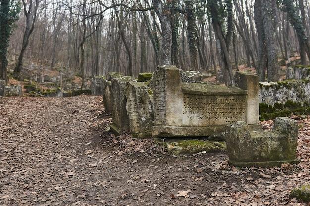 Bakhchisarai, crimée - 25 janvier 2021 : pierres tombales à l'ancien cimetière de karaim
