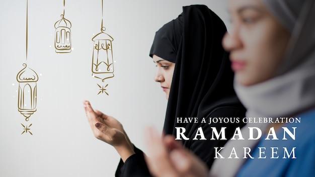 Bannière de blog ramadan kareem avec salutation