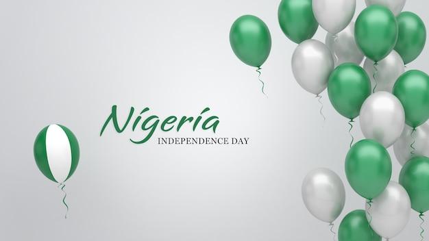 Bannière de célébration avec des ballons aux couleurs du drapeau nigérian.