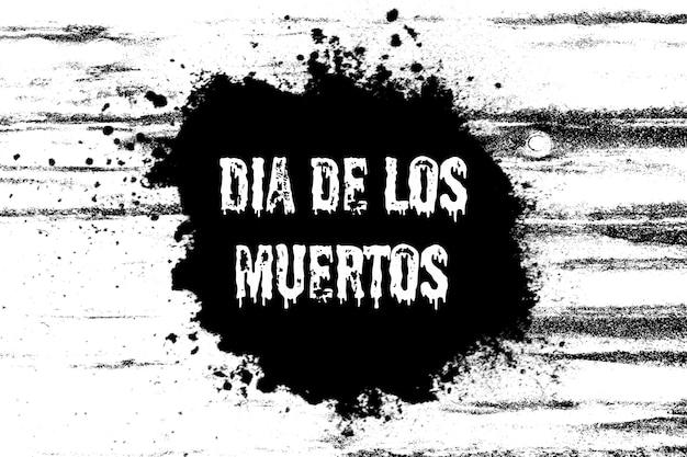 Bannière noire sur un fond abstrait. le jour des morts. une fête dédiée à la mémoire des morts. photo de haute qualité
