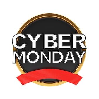 Bannière de vente cyber monday sur fond blanc. rendu 3d