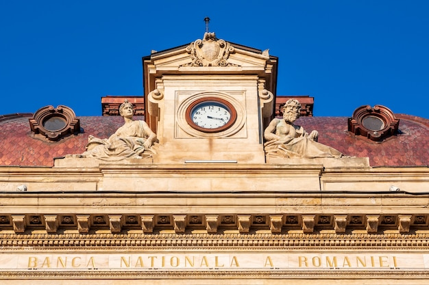 La banque nationale de roumanie