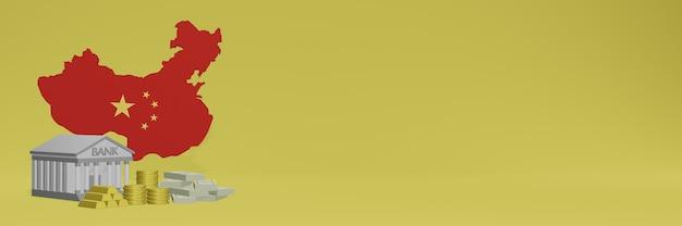 La banque avec des pièces d'or en chine pour la télévision sur les réseaux sociaux et les couvertures de fond de site web peut être utilisée pour afficher des données ou des infographies dans un rendu 3d.