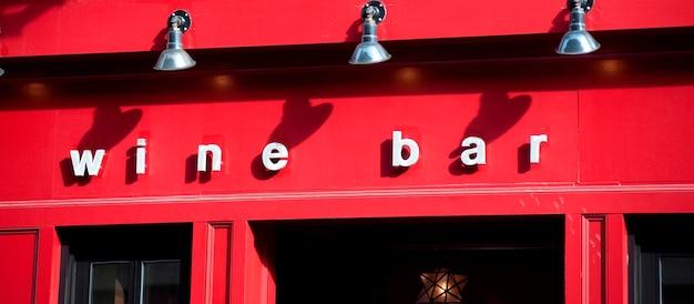Bar à vins signe à boston, massachusetts, usa
