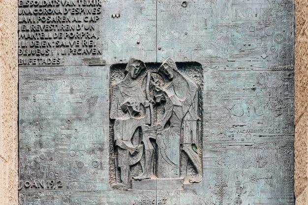 Barcelone espagne décembre baselef sur la porte en bronze de la sagrada familia