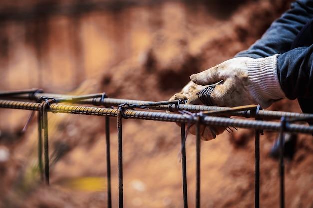 Barre d'acier métallique