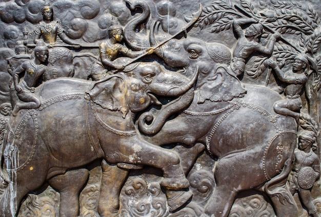 Bataille d'éléphant