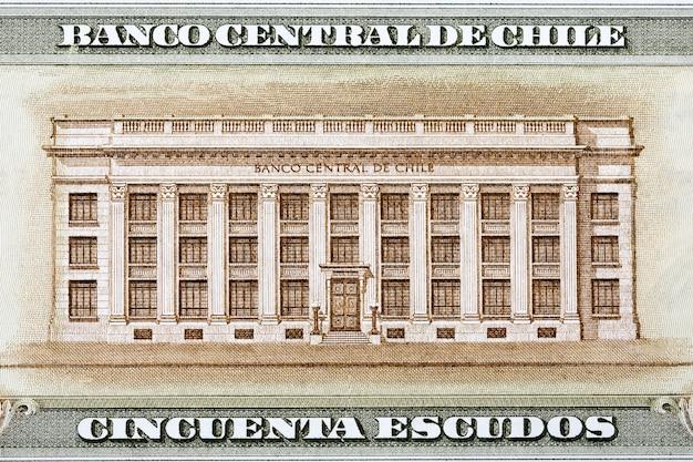 Bâtiment de la banque centrale chilienne à partir de l'argent