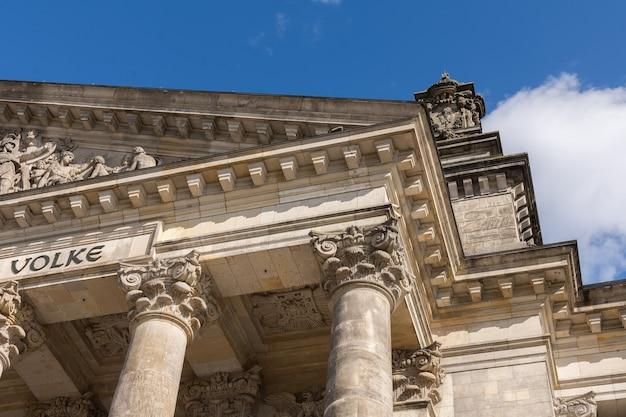 Bâtiment du reichstag, le parlement le plus visité au monde, édifice historique à berlin, allemagne