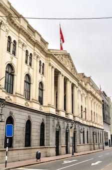 Bâtiment gouvernemental à lima au pérou