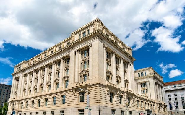 Bâtiment john a. wilson abritant les bureaux municipaux et les chambres du maire et du conseil du district de columbia. états-unis