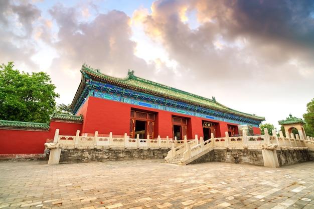 Bâtiments anciens à beijing