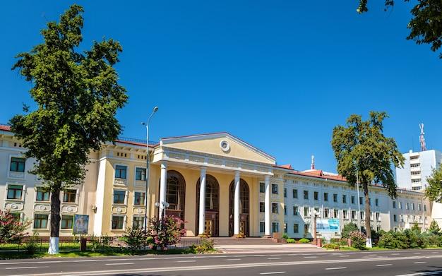 Bâtiments dans le centre de tachkent, la capitale de l'ouzbékistan
