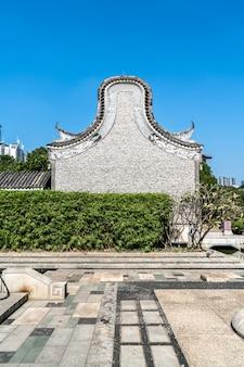 Bâtiments et maisons antiques de guangzhou lingnan
