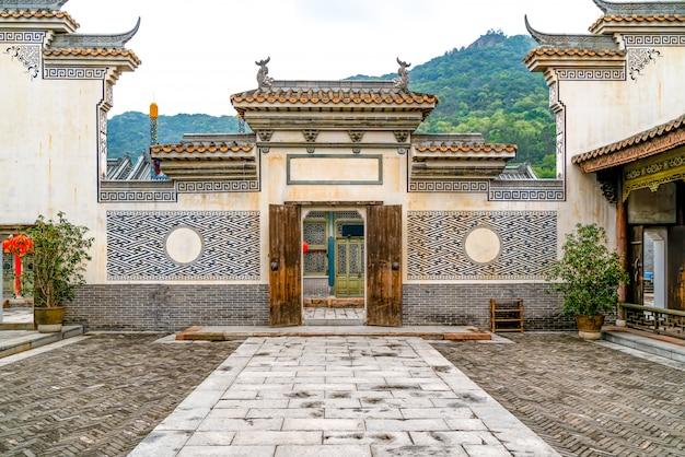 Bâtiments résidentiels anciens à foshan, guangdong