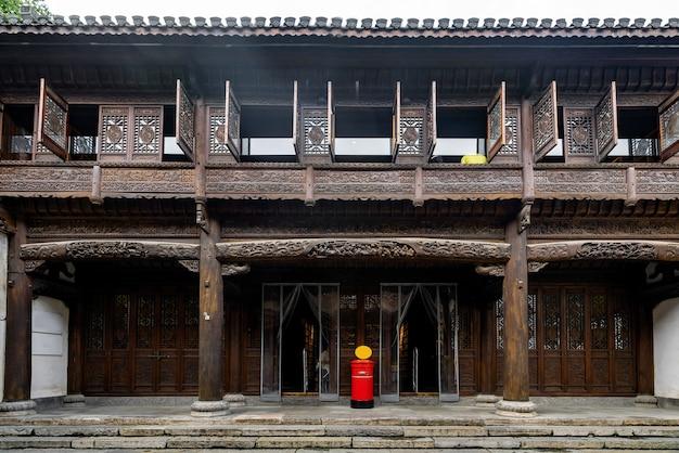 Bâtiments et rues de la ville ancienne à nanjing chine