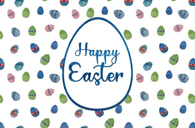 Beau dessin aquarelle d'oeufs de pâques. gros plan, pas de gens, texture. félicitations à vos proches, parents, amis et collègues