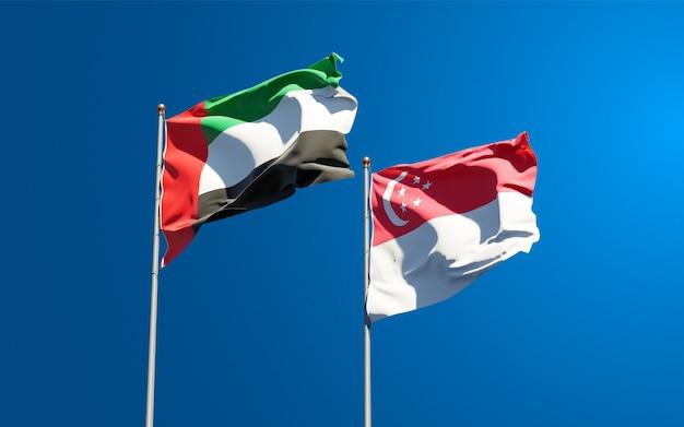 Beaux drapeaux nationaux des émirats arabes unis, émirats arabes unis et singapour ensemble