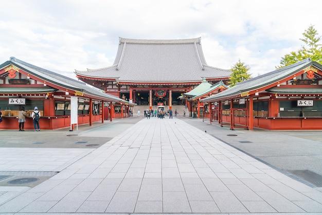 Belle architecture au temple sensoji autour de la région d'asakusa au japon