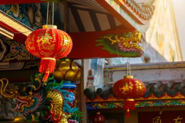 Belle décoration de lanterne rouge pour le festival du nouvel an chinois au sanctuaire chinois art chinois ancien, l'alphabet chinois bénédictions écrit dessus, est un lieu public thaïlande