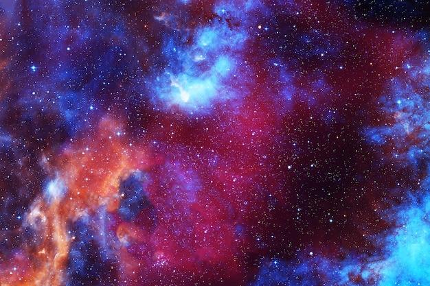 Une belle galaxie. les éléments de cette image ont été fournis par la nasa. photo de haute qualité