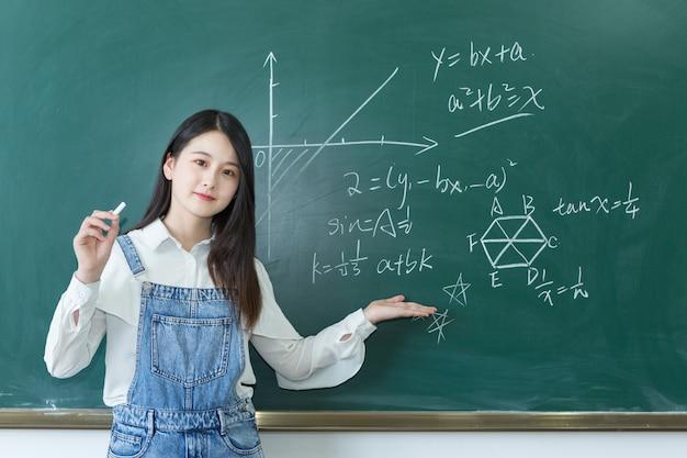 La belle prof en classe