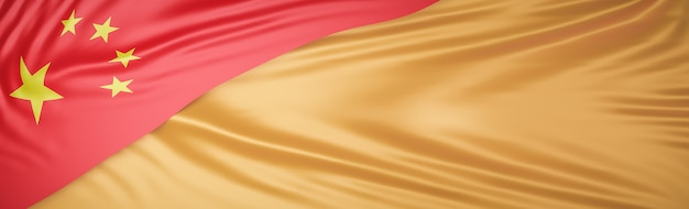 Belle vague de drapeau de la chine se bouchent