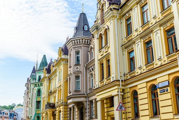 Belles maisons dans le quartier de la ville d'élite vozdvizhenka. kiev, ukraine