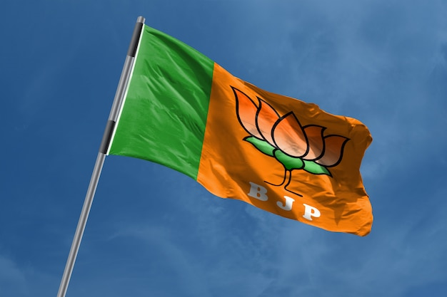 Bhartiya janta party (bjp) symbole du drapeau agitant