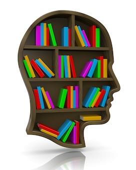 Bibliothèque en forme de tête humaine
