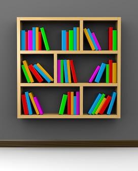 Bibliothèque sur gris