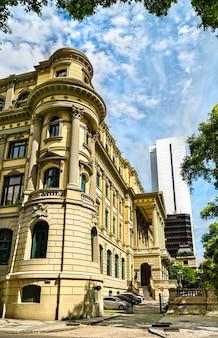 Bibliothèque Nationale Du Brésil à Rio De Janeiro Photo Premium