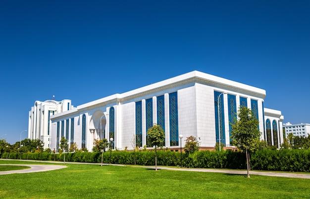 Bibliothèque nationale d'ouzbékistan à tachkent