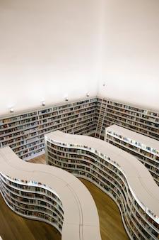 Bibliothèque à singapour