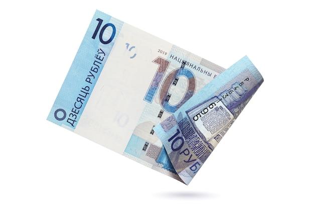 Billet ou billet de 10 roubles biélorusses isolé sur fond blanc.