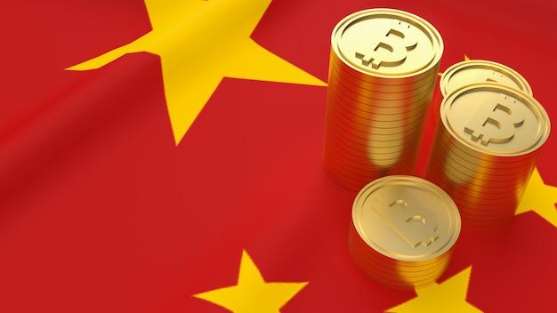 Le bitcoin sur le drapeau chinois pour le rendu 3d du concept de technologie ou d'entreprise