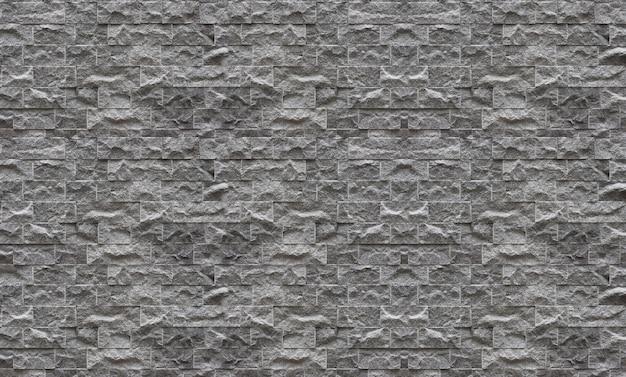 Bloc de briques en pierre de conception moderne clôture maçonnerie pile mur texture fond