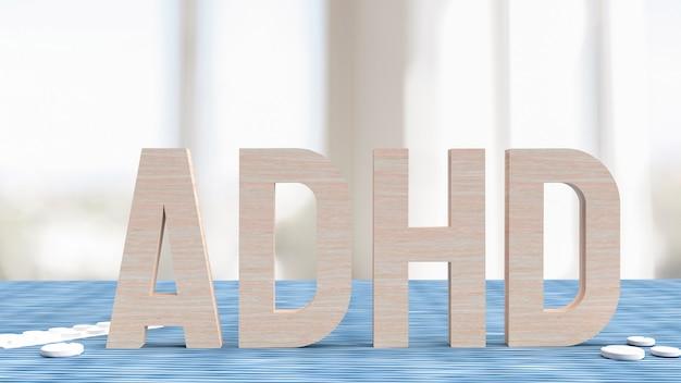 Le bois adhd dans le salon pour le rendu 3d du concept médical