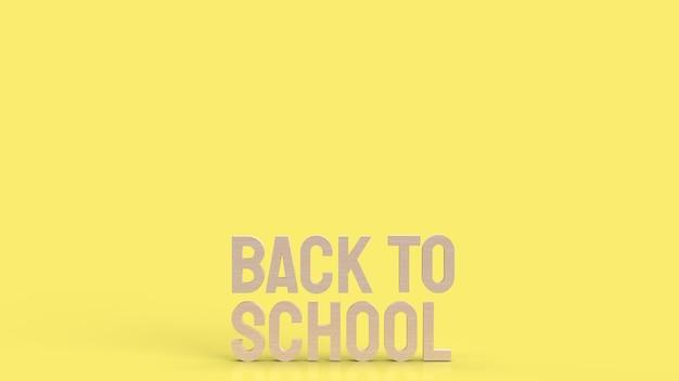 Le bois de retour au texte de l'école en couleur jaune pour le rendu 3d de concept d'éducation