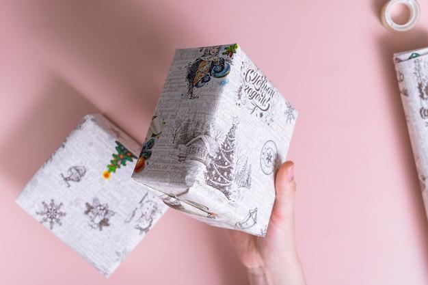 Boîte-cadeau d'emballage femme