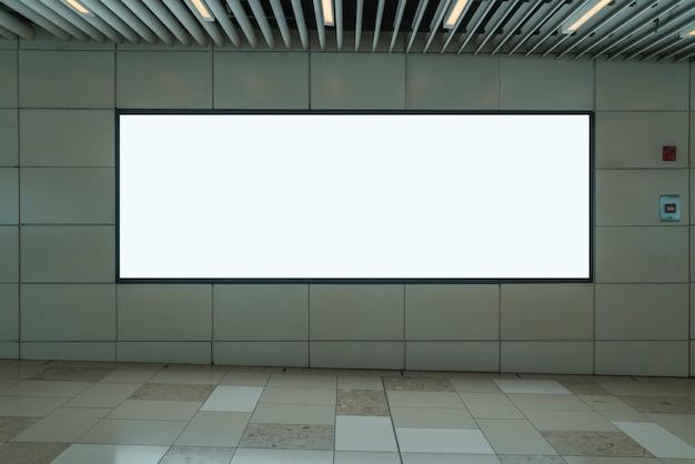 Boîte à lumière publicitaire pour le passage commercial