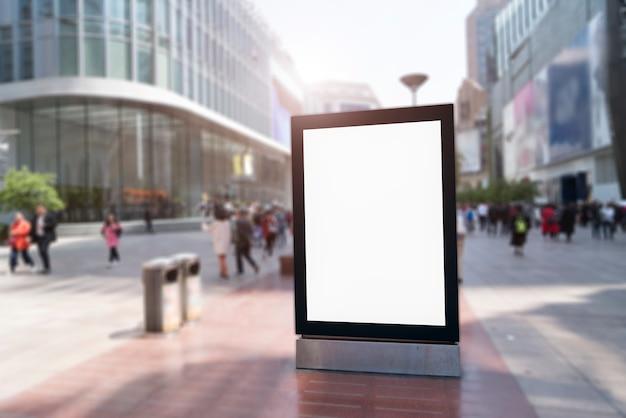 Boîte à lumière publicitaire de rue commerciale